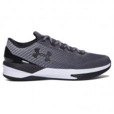 Under Armour Charged Controller - Basketbola apavi