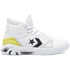 Converse G4 High - Basketbola apavi