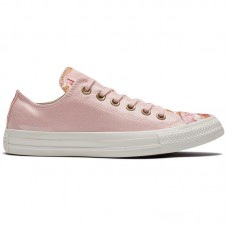 Converse Wmns Chuck Taylor All Star Parkway Floral Low Top - Converse apavi