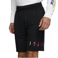 Jordan DNA Basketball Shorts - Šorti