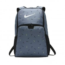 Nike Brasilia Printed XL Training Backpack - Mugursomas