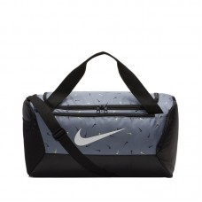 Nike Brasilia Equipment Bag - Somas