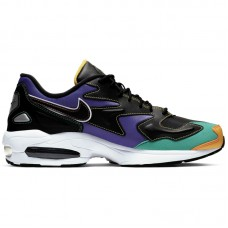 Nike Air Max 2 Light Premium - Nike Air Max apavi