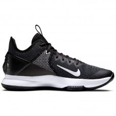Nike LeBron Witness 4 - Basketbola apavi