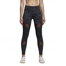adidas Wmns Ultimate High Rise Printed Tights - Zeķubikses