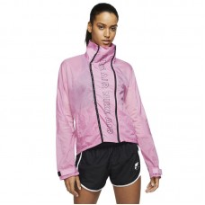 Nike Wmns Air Full-Zip Running plona striukė - Jakas