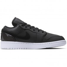 Nike Air Jordan 1 BG Low x PSG Black - Nike Air Max apavi