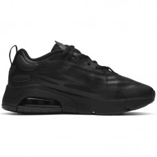 Nike Air Max Exosense GS - Nike Air Max apavi