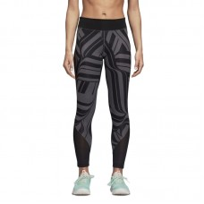 adidas Wmns High Rise Print Long Tights - Zeķubikses