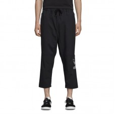 adidas Originals Outline 7/8 Pants - Bikses